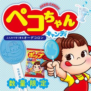 ペコちゃん キャンディコロン ソーダの香り オーデコロン新品未開封!(ユニセックス)