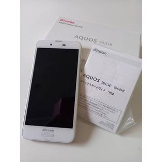 アクオス(AQUOS)のAQUOS SH01K(スマートフォン本体)