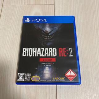 プレイステーション4(PlayStation4)のバイオハザード RE:2 Z VER(家庭用ゲームソフト)