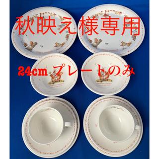 ニッコー(NIKKO)のNIKKO ニッコー スウィートハーベッジ カップ&ソーサー ボウル プレート(食器)