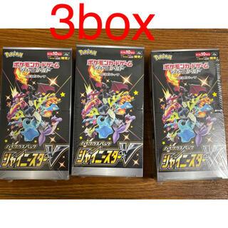 ポケモン(ポケモン)のポケモンカード シャイニースターV  未開封 3box (Box/デッキ/パック)