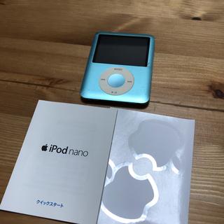 アイポッド(iPod)のiPod nano 8GB ジャンク品(ポータブルプレーヤー)