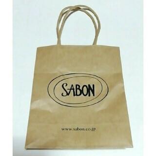 サボン(SABON)の未使用  SABON  サボン ショッパー ショップ袋 紙袋  ポイント消化(ショップ袋)