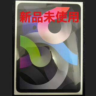 アイパッド(iPad)のipad Air4 64GB スペースグレイ Wi-Fiモデル(タブレット)