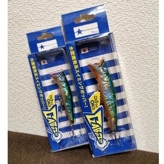 BLUE BLUE - ★ガボッツ90・65★ SGO 新品2個セット ブルーブルー GABOZ!!!