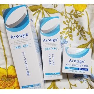 アルージェ 化粧水乳液クリーム