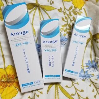 アルージェ(Arouge)のアルージェ 化粧水乳液クリーム(化粧水/ローション)