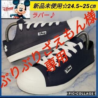 ディズニー(Disney)のディズニー ミッキーラバー ローカット スニーカー【新品未使用!★セール★】(スニーカー)