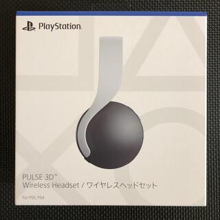 プレイステーション(PlayStation)のプレイステーション 5 PULSE 3D ワイヤレスヘッドセット PS5(ヘッドフォン/イヤフォン)