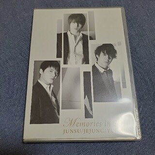 JYJ - Memories in 2010 DVD