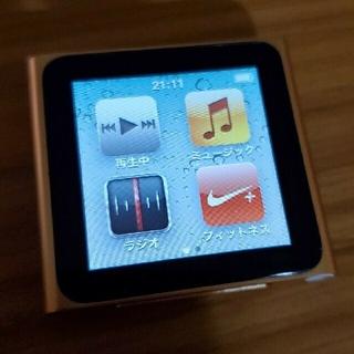 iPod - iPod nano 第6世代 8GB オレンジ