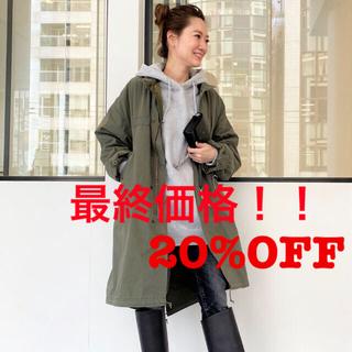 L'Appartement ◆STAMMBAUM Mod Coat モッズコート