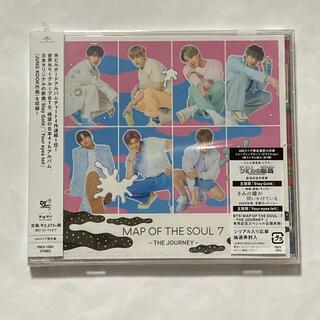 ボウダンショウネンダン(防弾少年団(BTS))のBTS アルバム MOS7 ユニバ盤(K-POP/アジア)