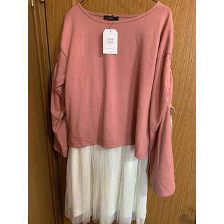 2月末まで2着1500円w closet トップス& earth スカート