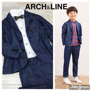 コドモビームス(こども ビームス)のARCH&LINE インディゴ セットアップスーツ 美品 135センチ(ドレス/フォーマル)