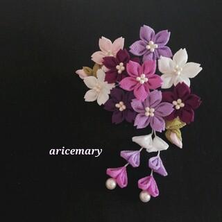 紫桜のつまみ細工髪飾り(ヘアアクセサリー)