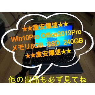 エイサー(Acer)の★携帯用激安爆速Win10Pro Office2019Pro★アクセサリーなし(ノートPC)