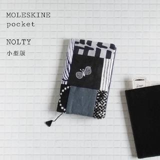 ミナペルホネン(mina perhonen)のモレスキン ポケット/能率手帳 小型版 くすんだ青と黒の手帳カバー(ブックカバー)