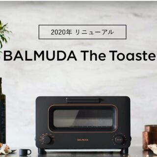 バルミューダ(BALMUDA)のバルミューダ オーブントースター(調理機器)
