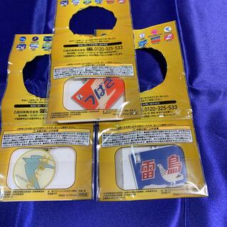 サッポロ(サッポロ)のYEBISU✖️日本の鉄道ヘッドマーク チャーム(はやぶさ•雷鳥•つばさ)(鉄道)