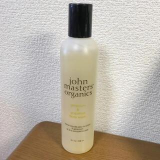 ジョンマスターオーガニック(John Masters Organics)のジョンマスターオーガニック G&Gボディウォッシュ 236ml(ボディソープ/石鹸)