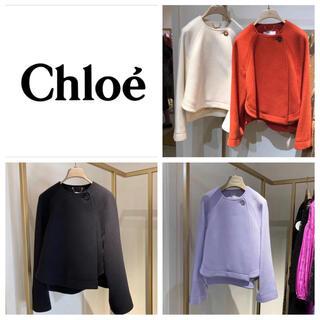 クロエ(Chloe)のChloe  2020SS  ウール混ショートジャケット(ノーカラージャケット)