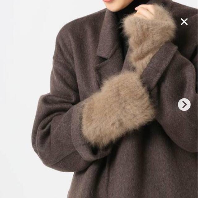 DEUXIEME CLASSE(ドゥーズィエムクラス)のDeuxieme Classe  Fluffy アームウォーマー レディースのファッション小物(手袋)の商品写真