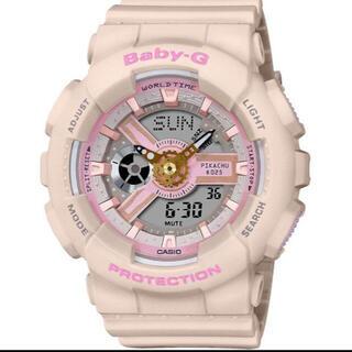 ベビージー(Baby-G)のBABY-G ベイビーG ピカチュウ BA-110PKC-4AJR(腕時計(デジタル))