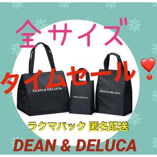 ディーンアンドデルーカ(DEAN & DELUCA)の《正規品》クーラーバッグ と布バッグ S M L 保冷 エコバッグ 3サイズ (弁当用品)