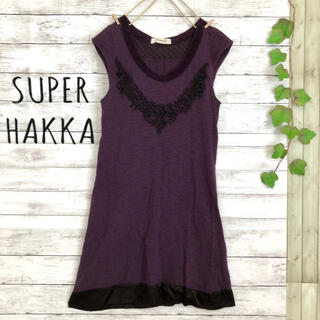 スーパーハッカ(SUPER HAKKA)の【SUPER HAKKA  スーパーハッカ】コットンワンピース 異素材ニット(ひざ丈ワンピース)