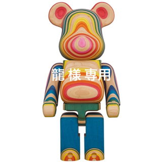メディコムトイ(MEDICOM TOY)の【龍様】BE@RBRICK カリモク HAROSHI VERTICAL 400%(その他)