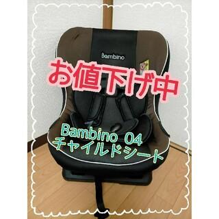 日本育児 - セール中♡ バンビーノ04 チャイルドシート