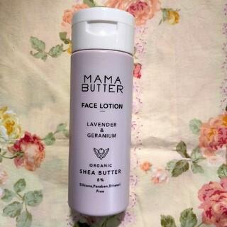 ママバター(MAMA BUTTER)のママバター フェイスローション(化粧水/ローション)
