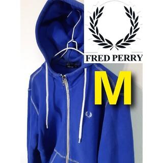 フレッドペリー(FRED PERRY)の【FRED PERRY】ジップアップパーカー/青/ワンポイントロゴ(パーカー)