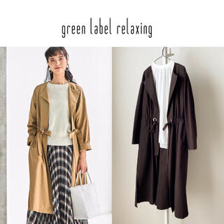 green label relaxing - 19SS green label relaxing ギャザーノーカラーコート