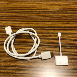 アイフォーン(iPhone)の純正Apple Lightning - Digital AVアダプタ+ HDMI(映像用ケーブル)