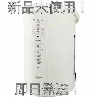 ゾウジルシ(象印)の象印 EE-DB50-WA(ホワイト)スチーム式加湿器 4.0L(衣類乾燥機)