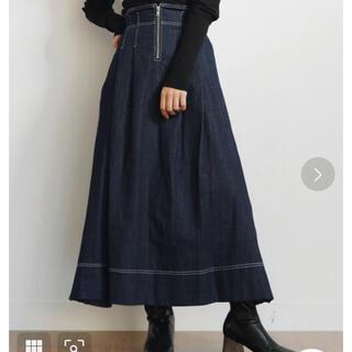 レディメイド(LADY MADE)のLADYMADE サイドプリーツデニムスカート(ロングスカート)