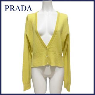 プラダ(PRADA)の新品プラダPRADAカシミア100% Vネックカーディガン 黄色 #38(カーディガン)