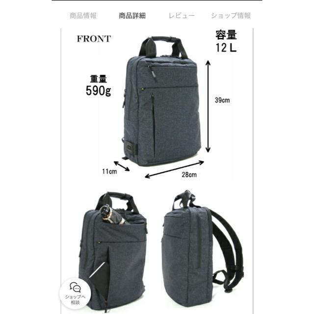 ACE GENE(エースジーン)のace.GENE エース 2WAY ビジネスリュック メンズのバッグ(ビジネスバッグ)の商品写真
