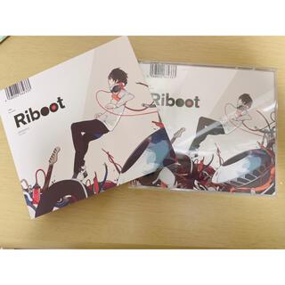 歌い手 りぶ アルバム Reboot(ストラップ付初回完全限定盤)(ボーカロイド)