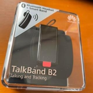 ファーウェイ(HUAWEI)の新品未開封 TalkBand B2 スマートウォッチ(その他)