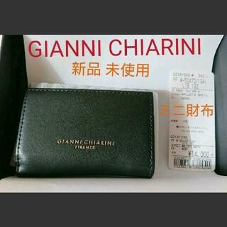 ユナイテッドアローズ(UNITED ARROWS)の新品未使用★GIANNI CHIARINIのミニウォレット(財布)
