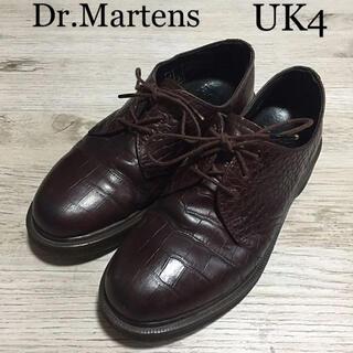 ドクターマーチン(Dr.Martens)のdr.martens ドクターマーチン クロコ型 レディース UK4(ローファー/革靴)