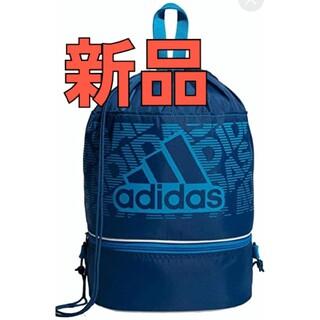 アディダス(adidas)のアディダス スイム バッグ プール ブルー(マリン/スイミング)