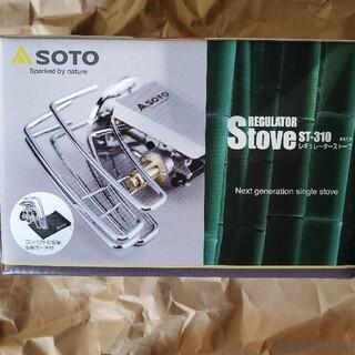 シンフジパートナー(新富士バーナー)の新品未開封 ソト SOTO レギュレーターストーブ ST-310(ストーブ/コンロ)