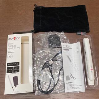 mod's hair MHS-0840-W(ヘアアイロン)