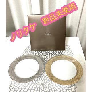 ノリタケ(Noritake)の箱付き✨【新品未使用】ノリタケ プレート 皿 ゴールド/プラチナ 2枚セット(食器)