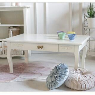 要問い合せ♥️人気!!大人可愛いリボン♥️ロココ調テーブル ヨーロピアン 机(ローテーブル)