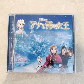 アナトユキノジョオウ(アナと雪の女王)のディズニー アナと雪の女王 オリジナル・サウンドトラック(アニメ)